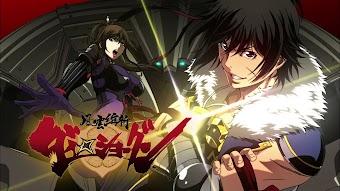 Dejima Dawn, The Greatest Fist in Japan!