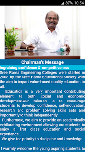 Sree Rama Colleges- screenshot thumbnail