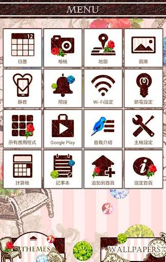 玩個人化App|珍藏 for[+]HOME免費|APP試玩