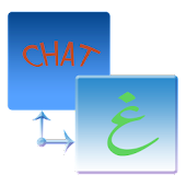 Chat To Arabic