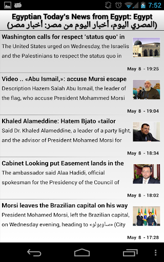 玩新聞App|Egyptian News - أخبار مصر免費|APP試玩
