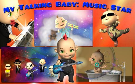我談的嬰兒樂星