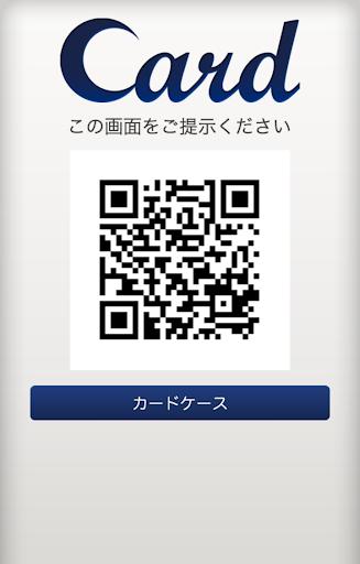 C-Card(シーカード)