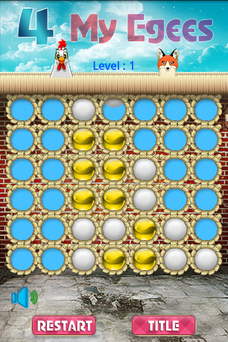 Connect Four Fight