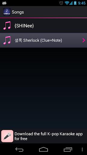 【免費音樂App】SHINee Lyrics-APP點子