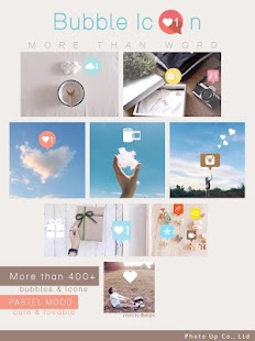 Bubble Icon by PhotoUp
