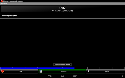Dictomate - MP3 Voice Recorder - screenshot thumbnail
