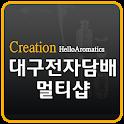대구전자담배,전자담배 icon