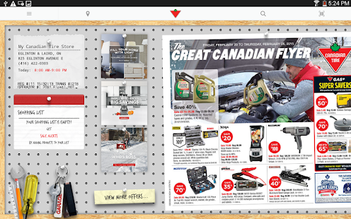 Canadian Tire - screenshot thumbnail