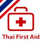 Thai First Aid icon