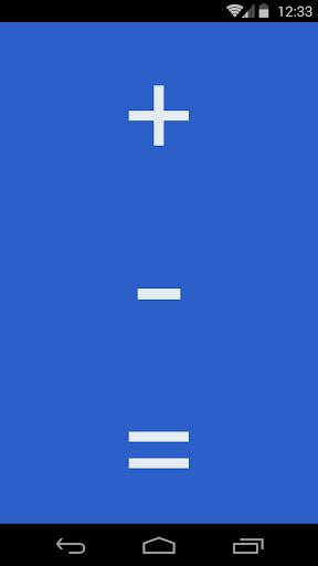 シンプル在庫管理 バーコード イメージ