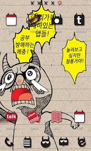 """""""무적핑크"""" 고런처 테마- screenshot thumbnail"""