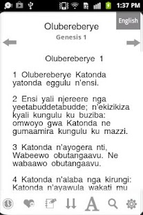 Luganda Bible ( Uganda) - screenshot thumbnail