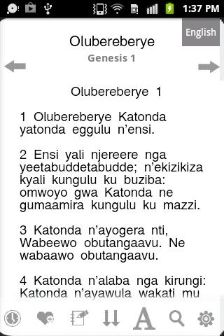 Luganda Bible ( Uganda) - screenshot