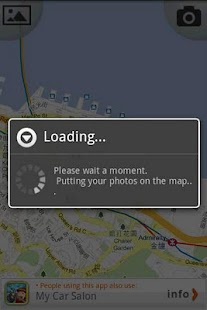 i-Map Gallery- screenshot thumbnail