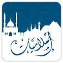 اسلاميات icon