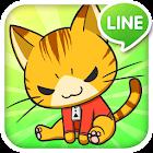 LINE Neko Copter icon