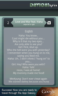 Davichi Lyrics- screenshot thumbnail