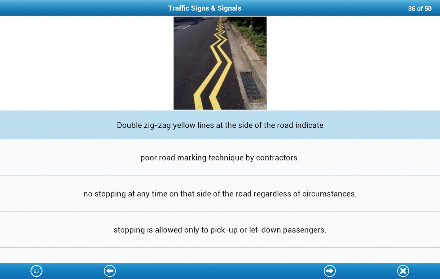 Basic Theory Test- screenshot
