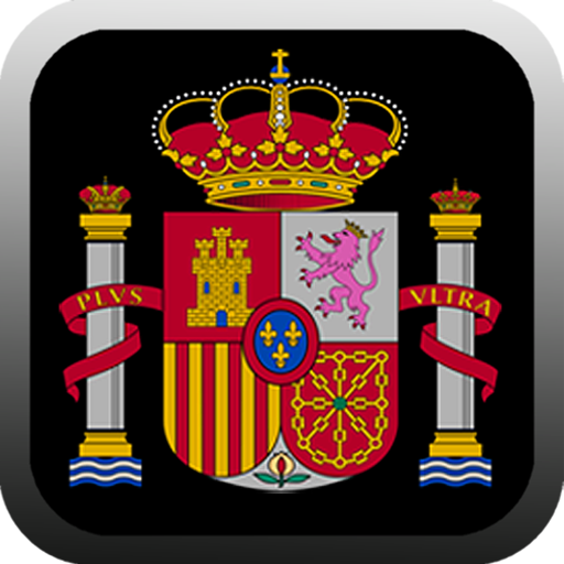Referéndum Monarquía LOGO-APP點子