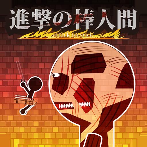 進撃の�.. file APK for Gaming PC/PS3/PS4 Smart TV