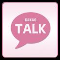 Leeks26 핑크_화이트 카카오톡테마 icon