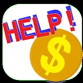 救救我的錢!