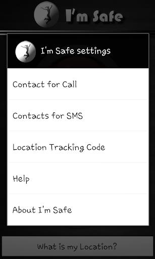 【免費工具App】I'm Safe-APP點子