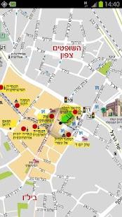 Gps Guided Tour in Ramla- screenshot thumbnail