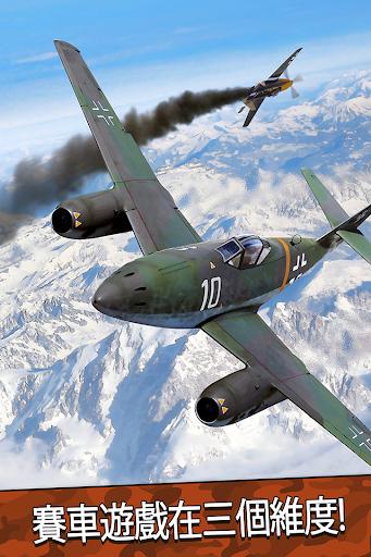 Sky Survival 天空存活 - 飛行遊戲戰鬥機