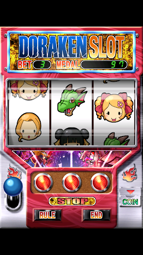 スロット【定番のカジノゲーム】