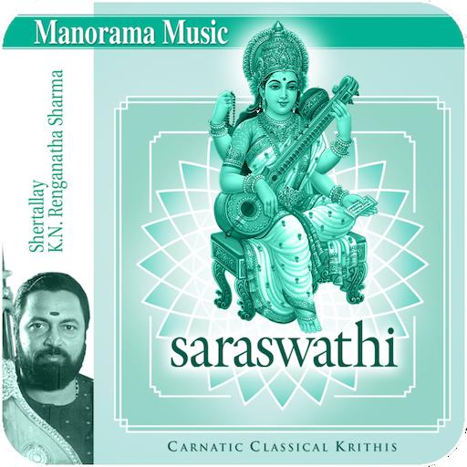 Saraswathi LOGO-APP點子