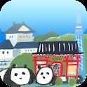 【東京100ガイド】東京のおでかけ・イベントガイド icon
