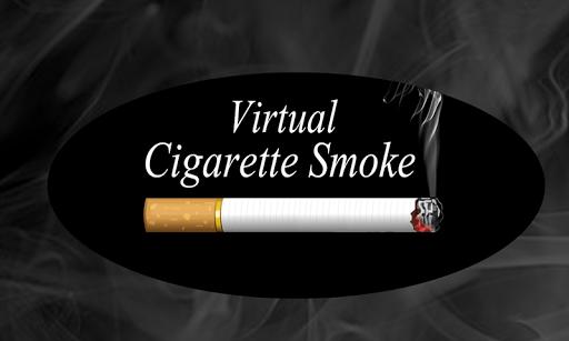 虛擬香煙煙霧