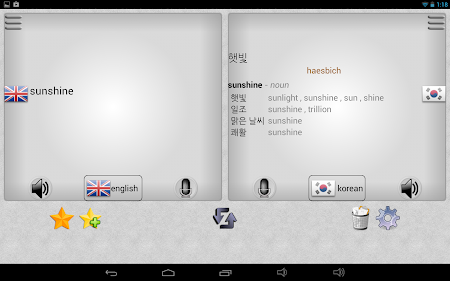 Easy Language Translator 1.26 screenshot 207619
