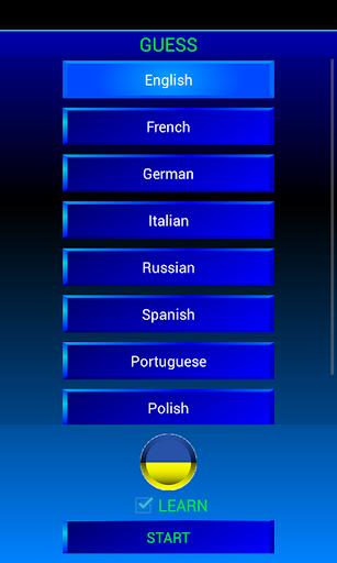 猜字與學生詞烏克蘭語