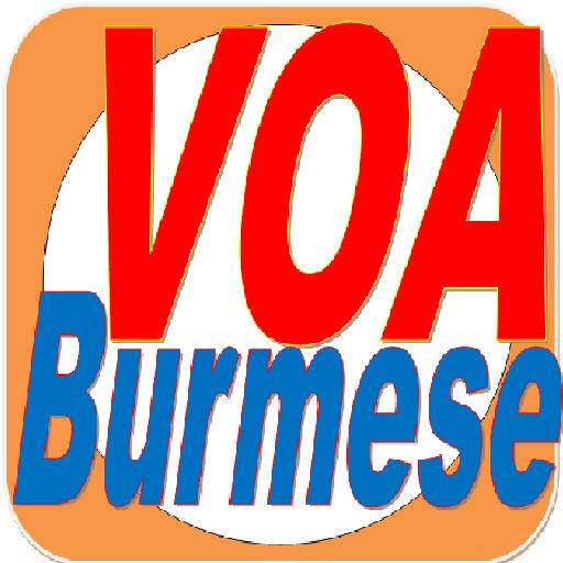 VOAburmese
