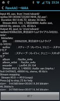 Screenshot of RawAAC→M4A