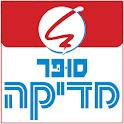 צליל עסקי - Logo