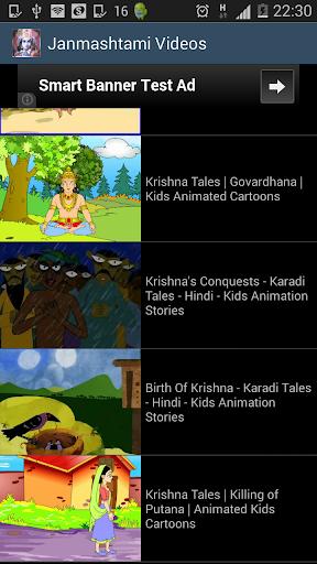 Janmashtami Videos
