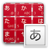GinghamCheckRed2 keyboard skin