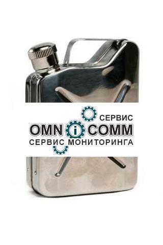 Omnicomm Autocheck SE