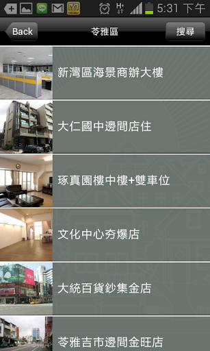 玩免費商業APP|下載大高雄房地產特搜 app不用錢|硬是要APP