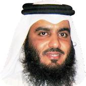 Quran - Ahmad Al Ajmi