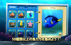Nemo's Reefのおすすめ画像5