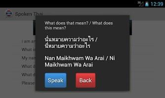 Screenshot of Spoken Thai