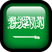 All Newspapers of Saudi Arabia