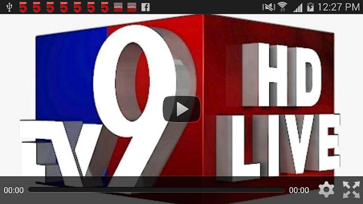 Telugu News 24/7 LIVE! - screenshot