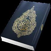 عبدالله عواد الجهني