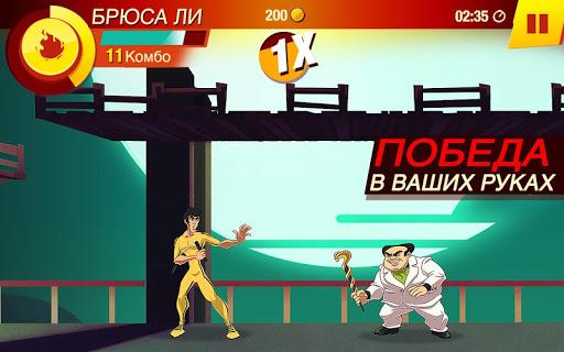 БРЮС ЛИ: игра началась для планшетов на Android